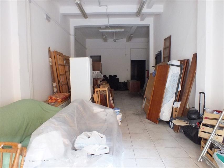 Negozio Reggio di Calabria A00617