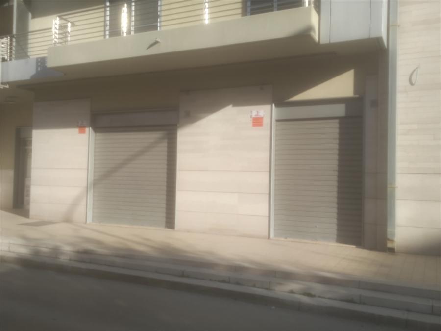 Negozio / Locale in vendita a Cerignola, 9999 locali, prezzo € 850 | PortaleAgenzieImmobiliari.it