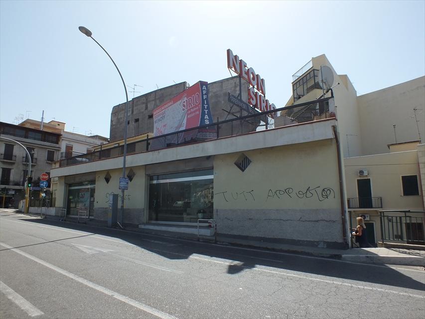 Negozio / Locale in vendita a Reggio Calabria, 5 locali, prezzo € 230.000 | PortaleAgenzieImmobiliari.it